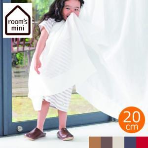 rooms mini ルームズミニ スリッパ ルームシューズ 20cm 子供用スリッパ キッズ 無地 室内履き 来客用|favoritestyle