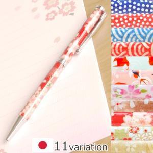 [クーポン配布中] 美濃和紙ペン ボールペン プレゼント 女性 友禅 和風 和柄 ペン 手作り 高級 レディース かわいい おしゃれ 日本製|favoritestyle