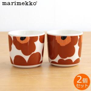 ●フィンランドのテキスタイルブランド、マリメッコの人気シリーズウニッコの持ち手のないラテマグ(コーヒ...