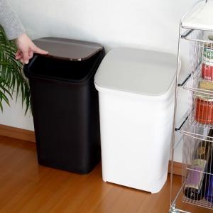 ゴミ箱 おしゃれ 蓋付き スリム 20 RISU リス 蓋付きゴミ箱 静音 メタル ウッド ワンプッシュ リビング キッチン|favoritestyle