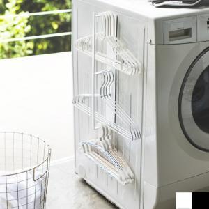マグネット洗濯ハンガー収納フック tower タワー 山崎実業 洗濯機横 洗濯ハンガー 収納 洗濯機 収納|favoritestyle