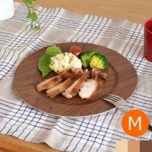 ●プライウッド(成形合板)の製法で作られた木製の食器です。 ●広いリムが特徴的なプレート「ワイドリム...