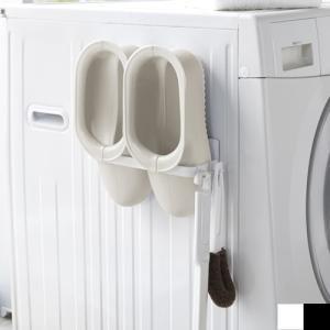 マグネットバスブーツホルダー tower タワー 山崎実業 洗濯機横 バススリッパ お風呂スリッパ 収納 洗濯機 収納|favoritestyle