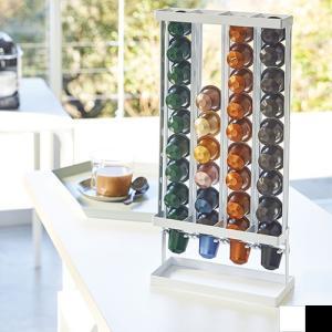 コーヒーカプセルホルダー S tower タワー 山崎実業 ネスプレッソ カプセルホルダー カプセル 収納 コーヒーカプセル 03895 03896 favoritestyle