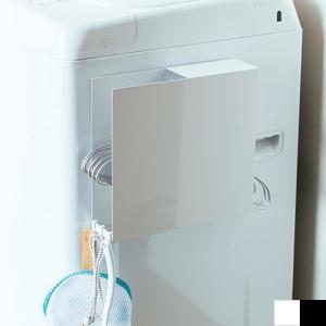 洗濯機横マグネットハンガーホルダー tower タワー 山崎実業 洗濯機横 洗濯ハンガー 収納 ランドリー収納 03920 03921|favoritestyle
