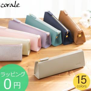 ペンケース 革 レディース 本革 プリズムレザー 三角 シンプル おしゃれ かわいい 筆箱 12colors corale コラーレ|favoritestyle