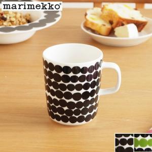 [クーポン配布中] マリメッコ マグカップ 250ml シイルトラプータルハ ラシィマット marimekko  取っ手付き コップ 北欧 食器|favoritestyle