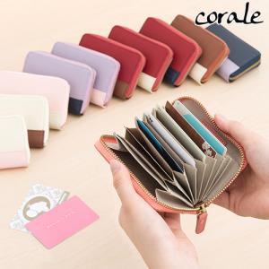 カードケース レディース ジャバラ 本革 革 バイカラー カードホルダー カード入れ おしゃれ 女性 11colors corale コラーレ favoritestyle