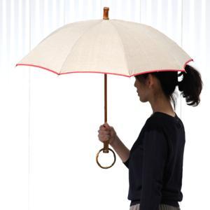 シュールメール 日傘 SUR MER リネン 麻 無地 竹輪っか 長傘 折りたたみ傘 日本製 UVカット 紫外線防止 シュルメール|favoritestyle