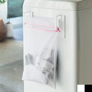 マグネット洗濯ネットハンガー tower タワー 山崎実業 洗濯機横 洗濯ネット 洗濯用ネット 収納 ランドリー収納|favoritestyle
