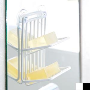 吸盤ソープトレー 2段 tower タワー 山崎実業 ソープディッシュ 石鹸置き 石鹸トレー ソープトレイ 水切り バスルーム 洗面所|favoritestyle