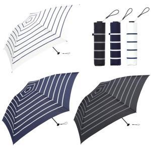 晴雨兼用 折りたたみ日傘 レディース PUスーパーライト 軽量 軽い ボーダーミニ because ビコーズ UVカット 紫外線防止 レイングッズ|favoritestyle