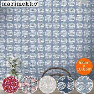 [在庫限り] マリメッコ 壁紙 53cm×10.05m marimekko Wallcoverings PIENI UNIKKO ピエニウニッコ PUKETTI プケッティ 北欧 輸入壁紙 ウォールペーパー|favoritestyle