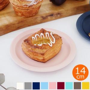 SAKUZAN Sara ソーサー 14cm プレート 作山窯 美濃焼 食器 日本製 和食器 手仕事 うつわ 器 手作り 贈り物 小皿 取り皿|favoritestyle