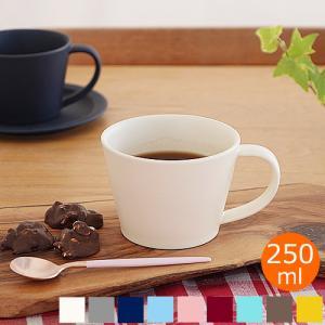 [クーポン配布中] SAKUZAN Sara コーヒーカップ マグカップ 作山窯 美濃焼 食器 日本製 和食器 手仕事 うつわ 器 手作り 贈り物|favoritestyle