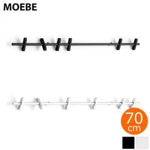 [クーポン配布中] MOEBE ムーベ コートラック COAT RACK 70cm 壁掛け ハンガーラック コートハンガー ウォールフック コート掛け 収納 北欧|favoritestyle