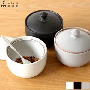 [クーポン配布中] かもしか道具店 蓋付き小鉢 おともの器 白 黒 グレー 日本製 萬古焼 珍味入れ フタ付小鉢|favoritestyle