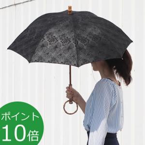 【取扱終了】シュールメール 日傘 SUR MER レース 刺繍 花柄 ブラック コットン 竹輪っか 長傘 折りたたみ傘 日本製 UVカット 紫外線防止|favoritestyle