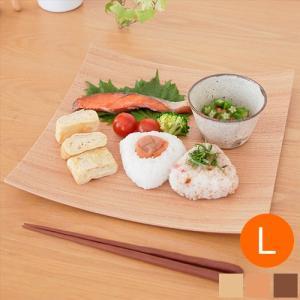 木製食器 皿 プレート 木製 食器 四角 スクエア 正方形 27cm 日本製 Natural Plywood Dish Square L GOLD CRAFT ゴールドクラフト|favoritestyle