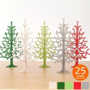 lovi ロヴィ クリスマスツリー ツリー Momi-no-ki 25cm クリスマス クリスマス雑貨 オーナメント 北欧 北欧インテリア|favoritestyle