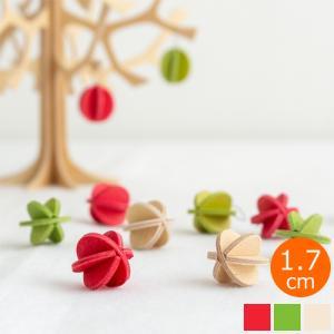 lovi ロヴィ オーナメント ミニボール 1.7cm 8個 クリスマスツリー ツリー クリスマス クリスマス雑貨 飾り 北欧 北欧インテリア|favoritestyle