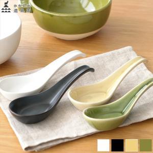 かもしか道具店 れんげ 日本製 萬古焼|favoritestyle