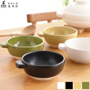 かもしか道具店 とんすい 日本製 萬古焼 取り皿 小鉢|favoritestyle