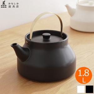 かもしか道具店 陶のやかん 日本製 萬古焼 やかん 陶器製 直火用|favoritestyle