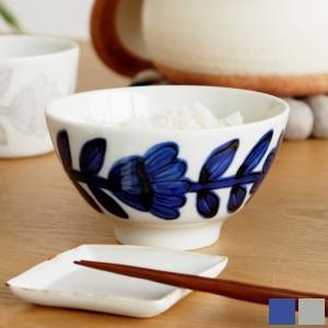 波佐見焼 西山窯 daisy デイジー 飯椀 お茶碗 NISHIYAMA 和食器 磁器 ライスボール お椀 ブルー グレー 日本製|favoritestyle
