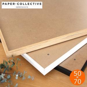 ポスターフレーム 50×70 cm PaperCollective FRAMES ペーパーコレクティ...