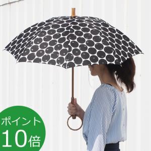 シュールメール 日傘 SUR MER すかし水玉 ブラック コットン 竹輪っか 長傘 折りたたみ傘 日本製 UVカット 紫外線防止 シュルメール|favoritestyle