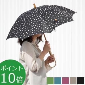 シュールメール 日傘 SUR MER 水玉 綿麻シーチング 竹輪っか 長傘 折りたたみ傘 日本製 UVカット 紫外線防止 水玉プリント シュルメール|favoritestyle