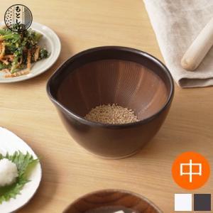 もとしげ すり鉢 中 15cm 中鉢 ボウル 日本製 石見焼 すりばち ごますり 離乳食 滑り止め付き 元重製陶所|favoritestyle