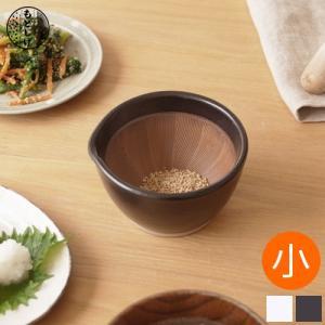 もとしげ すり鉢 小 11cm 小鉢 ボウル 日本製 石見焼 すりばち ごますり 離乳食 滑り止め付き ミニ 小さい 元重製陶所|favoritestyle