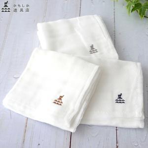 [クーポン配布中] ふきん 布巾 かもしか道具店 ガーゼのふきん 日本製 44×44cm 大判 綿100% ガーゼふきん 食器拭き お手拭き おしぼり|favoritestyle