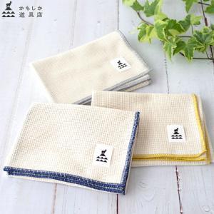 [クーポン配布中] ふきん 布巾 かもしか道具店 食器のふきん 日本製 50×35cm 大判 綿100% 布巾 ガーゼふきん 食器拭き お手拭き 台拭き|favoritestyle