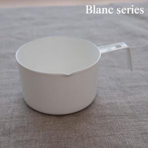 計量カップ 200ml メジャーカップ 職人さんの手作り 琺瑯 ホーロー 白 キッチンツール Blanc ブラン 高桑金属 takakuwa 日本製 おしゃれ|favoritestyle