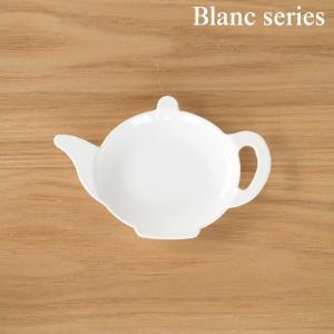[クーポン配布中] ティーバッグトレー 職人さんの手作り 白の琺瑯(ホーロー) Blancブランシリーズ takakuwa 紅茶道具 高桑金属  005529 favoritestyle