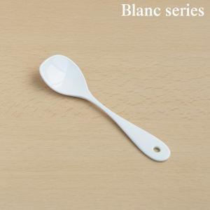 カップスプーン白の琺瑯(ホーロー)カトラリー・Blancブランシリーズ takakuwa|favoritestyle