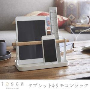 tosca トスカ タブレット&リモコンラック タブレットスタンド リモコンスタンド リモコンホルダー リモコン立て 山崎実業|favoritestyle