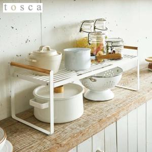 キッチン収納棚 tosca トスカ 山崎実業 キッチンラック 調味料ラック 整理棚 シンク下収納 シンク上収納  03803|favoritestyle