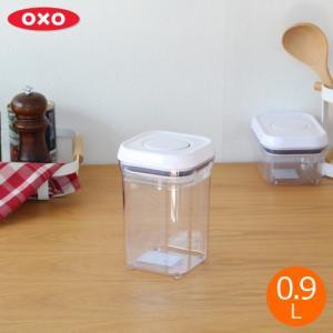 OXO(オクソー) ポップコンテナ スモールスクエア ショート 0.9L プラスチック製保存容器