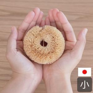 亀の子束子 白いたわし ホワイトパーム 小 かため 日本製 亀の子たわし 束子 西尾商店|favoritestyle