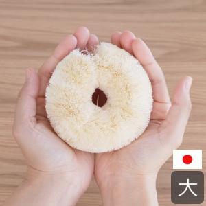 亀の子束子 白いたわし サイザル 麻 大 やわらかめ 日本製 亀の子 たわし 西尾商店|favoritestyle