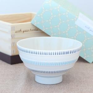波佐見焼 茶碗 ギフトボックス 入り 飯碗  ニットライン MASU入り碗 青 磁器 石丸陶芸 ご飯茶碗 ライスボウル favoritestyle