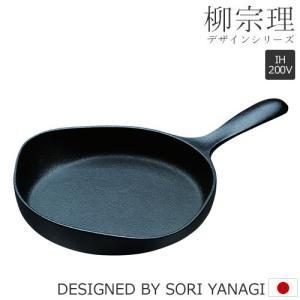 柳宗理 フライパン 南部鉄器 フライパン 鉄 ミニパン IH対応  鉄フライパン 鉄器 鉄鍋 日本製|favoritestyle