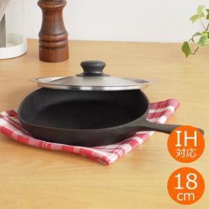 南部鉄器 フライパン 柳宗理 IH対応 18cm 鉄器ミニパン ふた付き 日本製 鉄フライパン|favoritestyle