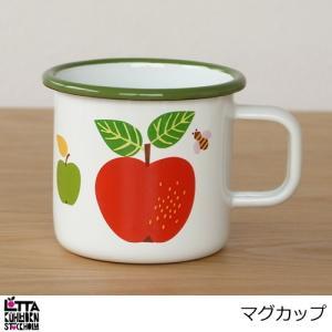 マグカップ 8cm ホーロー 北欧 ロッタ・キュールホルン byメタラッツ コーヒーカップ|favoritestyle