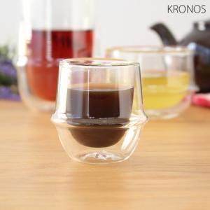 【取扱終了】KINTO キントー クロノス KRONOS ダブルウォール エスプレッソカップ 80ml 二重構造 グラス 耐熱ガラス|favoritestyle