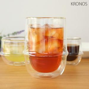 KINTO キントー クロノス KRONOS ダブルウォール アイスティーグラス 350ml 二重構造 グラス 耐熱ガラス|favoritestyle